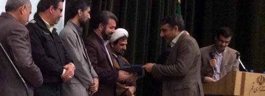 آبفا دستگاه برتر استان در صیانت از حقوق شهروندی