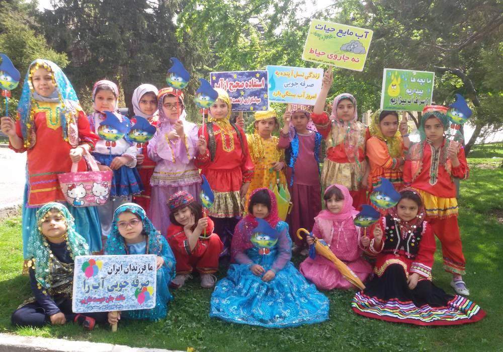 کارزار فرهنگی صدای پای آب در آبفای منطقه یک برگزار شد