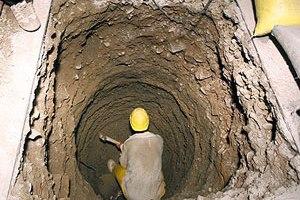 اصول ایمنی حفر چاه