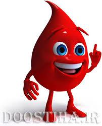 مدفوع خونی؛ علل و درمان