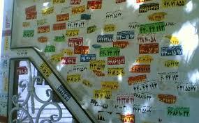 گلایه شهروندان از تبلیغاتی که به در و دیوار خانهها چسبانده میشود