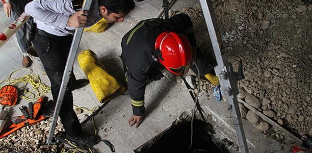 چاه های خطرناک فاضلاب